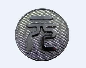 suzhouHub cover